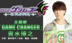 "<span class=""title"">【仮面ライダーゼロワン】『仮面ライダーゲンムズ』の主題歌は貴水博之さんの『GAME CHANGER』に決定!</span>"