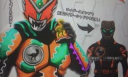 """<span class=""""title"""">【仮面ライダーリバイス】新たな仮面ライダーリバイスの画像が大量に出回る!今度こそ本物か?</span>"""