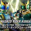 【仮面ライダークウガ】『Figure-rise Standard 仮面ライダークウガ ドラゴン・ペガサス・タイタン』が商品化決定!