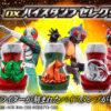 【仮面ライダーリバイス】『DXバイスタンプセレクション01』が受注開始!仮面ライダーデモンズは昭和のバイスタンプ!